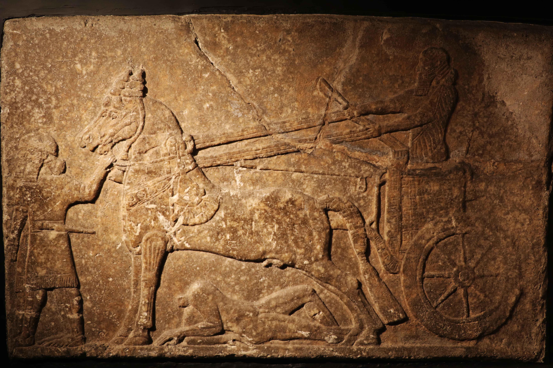 assyrian1