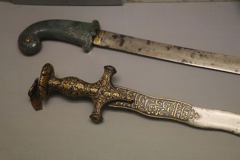mughal sword